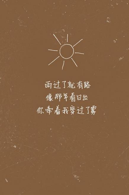 关于纯洁的说说:友谊要像向日葵一样:干净、明媚、纯洁